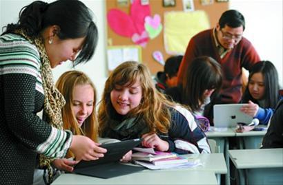 iPad school technology